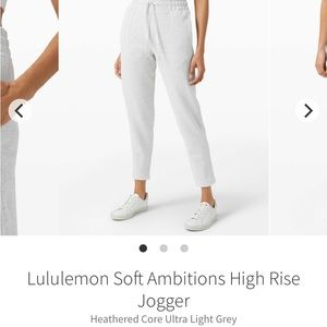 ISO Soft Ambitions Joggers